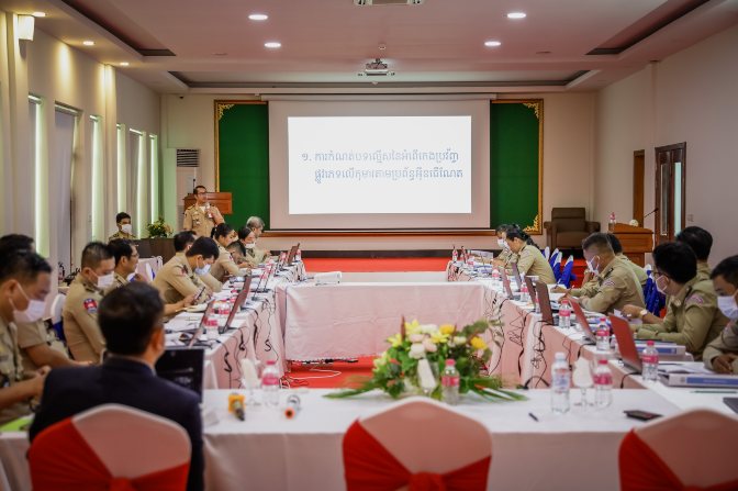 APLE Cambodia's Criminal Justice Development trainings