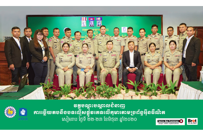 APLE Cambodia trains national police on Online Child Sexual Abuse and Exploitation