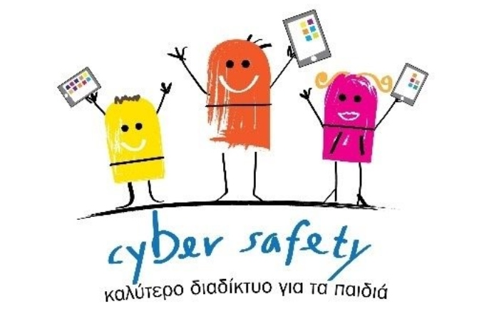 CYberSafety Becomes a Full Member of INHOPE