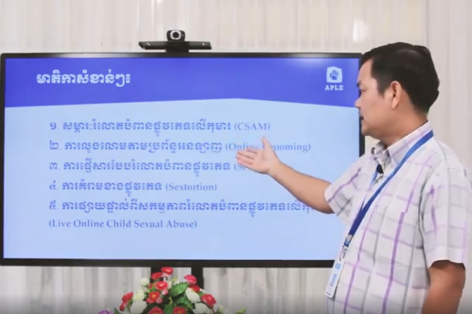 Flexibility is key - APLE Cambodia's online awareness raising campaigns.