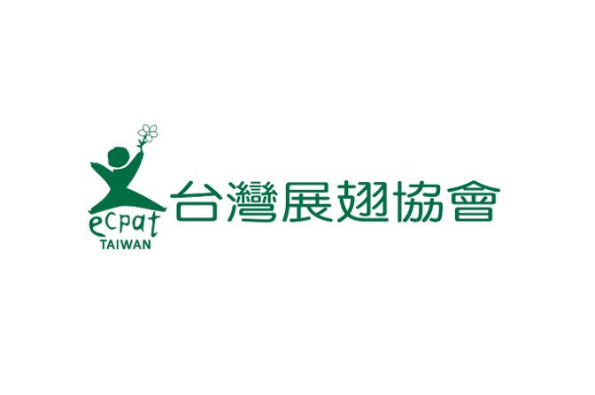 Hotline Spotlight: 台灣展翅協會 ECPAT Taiwan